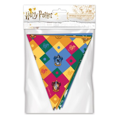 "Harry Potter. Гирлянда поздравительная ""Персонажи"" (флажки)"