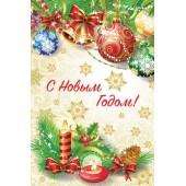 Новогодняя открытка №12
