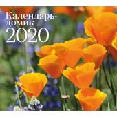 Календарь настольный домик. Полевые цветы